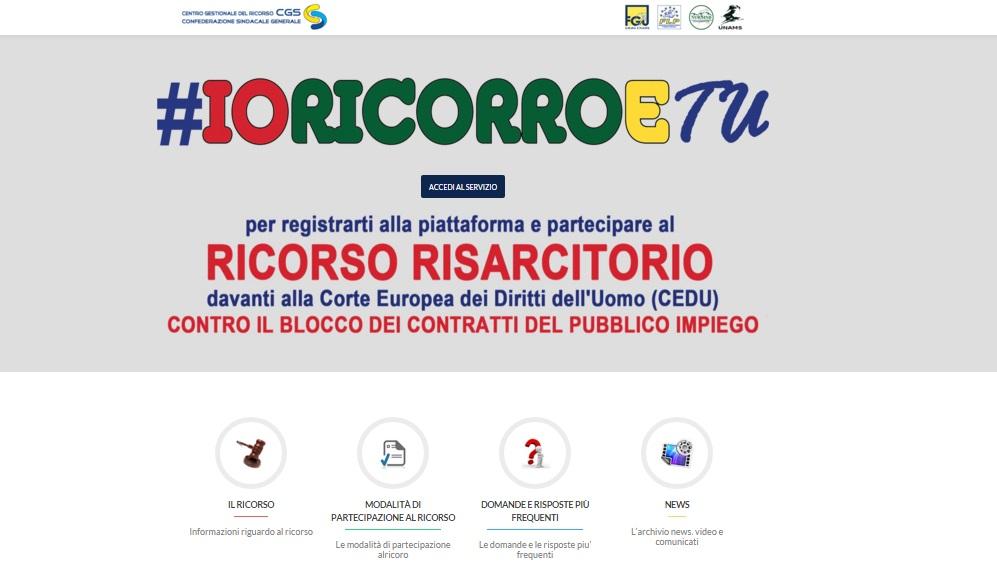 interfaccia_ricorso_2_